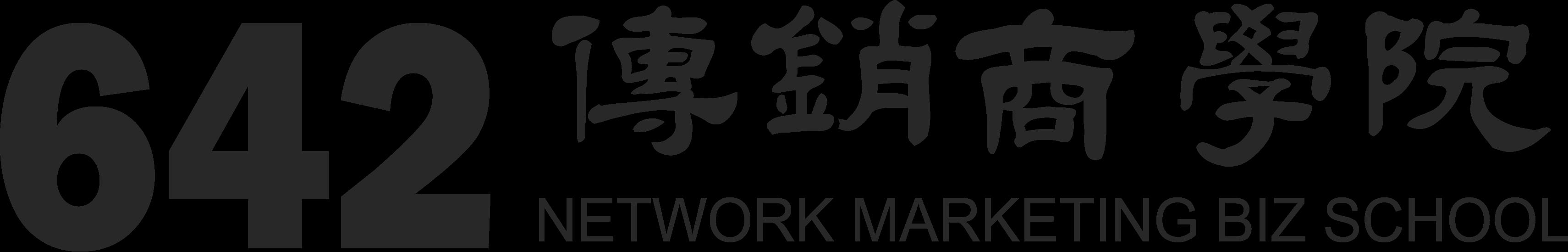 642 Network Marketing Biz School